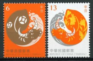 Taiwan Chinese Lunar New Year Stamps 2020 MNH Year of Ox 2021 2v Set