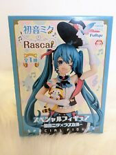 UK SELLER Hatsune Miku x Rascal special figure Furyu Toreba Japan kawaii NEW