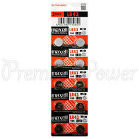 10 x Maxell Alkaline LR43 186 batteries * 1.5V 1176A AG12 Calculator Pack of 2 *