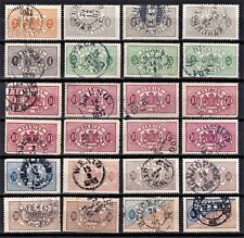Sweden 1881-95 used official stamps