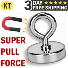 Fishing Magnet Neodymium Super Strong Retrieving Treasure Hunt Extra Pull Force