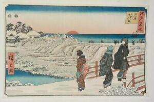 HIROSHIGE : SUNRISE AT NEW YEAR IN SNOW - Art Print of Japanese Woodblock Print