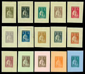PORTUGAL 1912 CERES Agriculture Goddess 1st issue COMPLETE in Artist's PROOF MNH