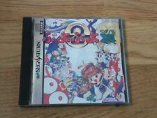 PUYO PUYO 2 Sega Saturn Japan Import