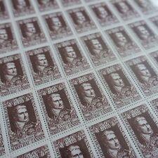 FEUILLE SHEET TIMBRE MARÉCHAL LANNES N°1593 x50 1969 NEUF ** LUXE MNH
