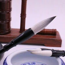Chinese Ink Writing Brush Pen Calligraphy Drawing Painting Wolf Hair Mao Bi Free