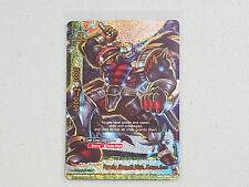 Future Card Buddyfight Superior Strength Ninja Kotaro Fuma BT02/S004EN SP
