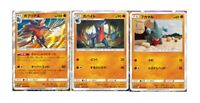 Pokemon card SM10a 024/054 Garchomp R Evolution set GG End Japanese
