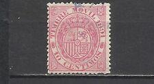 9217-SELLO CLASICO FISCAL TIPO USADOS POR CORREO BONITO 10 CTS.AÑO 1891.