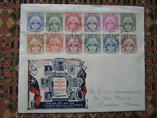 BURMA FDC 19 JULY 1948 ANNIVERSARY OF ASSASSINATION OF STATE LEADERS