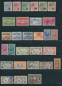 COSTA RICA *62 DIFF* INCL 6 COMPL SETS, POSTAL TAX, AIRMAILS +;  MH & USED