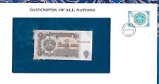 Banknotes of All Nations Bulgaria 1974 1 Lev P93 UNC Prefix ЯБ