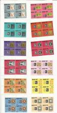 Bhutan, Postage Stamp, #894-905 Mint NH Blocks, 1990, JFZ