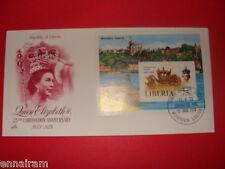 Queen Elizabeth II Silver Jubilee FDC 25 Coronation Liberia 1978 #2