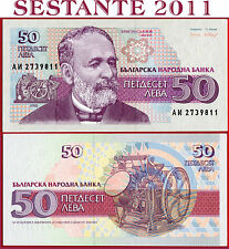 BULGARIA  -  50 LEVA 1992  -  P 101   -    FDS / UNC