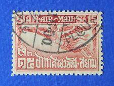 1930 THAILAND 15 SATANG SCOTT# C12 MICHEL# 187C USED                     CS24174