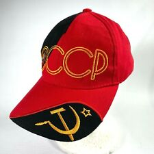 Vintage RUSSIAN STYLE baseball hat cap CCCP red & black embroidered SOVIET UNION