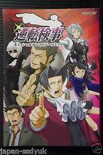 JAPAN Ace Attorney Investigations Gyakuten Kenji Capcom Book