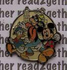 Disney Pin Mickey Goofy Donald Monogram International Inc.