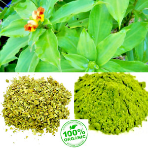 Insulin Plant Leaf Powder Costus Igneus /DIABETIC Tea /Sugar plant Diabetic Tea