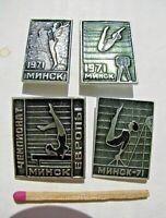 Vintage Badge Sign European Championship in Gymnastics in Minsk,1971 pin USSR