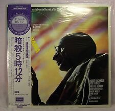 Malcolm Arnold NINE HOURS TO RAMA Mint Japanese Issue Film Soundtrack LP w/OBI