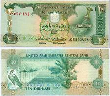 UAE  50 Dirhams 2006 grade 64 PMG RARE DATE