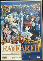 DVD MANGA YAMATO VIDEO ANIME FANTASY,RAYEARTH OAV COMPLETA, IL SOGNO DI EMERAUDE