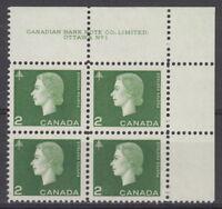 CANADA #402 2¢ Queen Elizabeth II Cameo Issue UR Plate #1 Block MNH