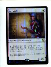MTG Foil Japanese Mother of Runes x1 B NM Eternal Masters Magic the Gathering