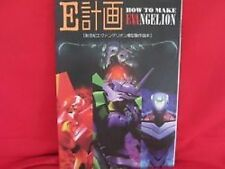 EVANGELION 'How to make' toy model kit book /Figure