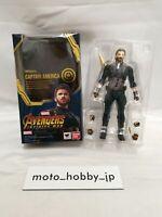Bandai S.H.Figuarts Captain America Avengers Infinity War Action Figure Japan