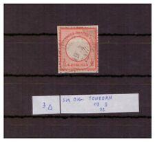 H20813 Deutsches Reich Mi. Nr. 3  Briefstk. gestempelt  geprüft BPP