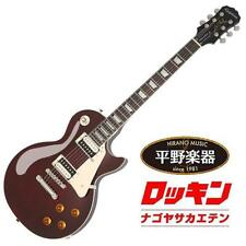 Epiphone Limited Edition Les Paul Traditional PRO-2 Wine Red useful EMS F/S*