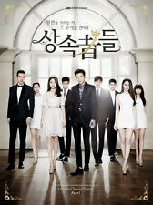 The Heirs OST Part 1 (SBS TV Drama) CD