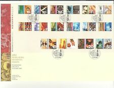 Hong Kong FDC, 2002 Definitive Stamps ($0.10 ~ $50 total 16 Stamps)