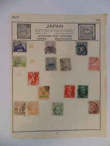 PA 428 - Page Of Mixed Japan Stamps