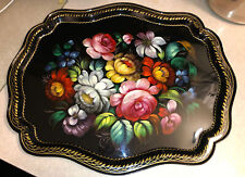 Vintage Beautiful Russian Hand Painted Colorful Flower Floral Serving Metal Tray