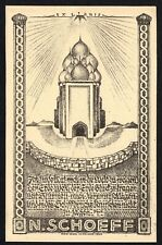 30)Nr.060- EXLIBRIS- Karl M. Kromer, 1920
