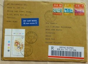 HONG KONG 2003 MIXED FRANKING REGISTERED COVER WITH $10 STAMP EXPO SHEETLET