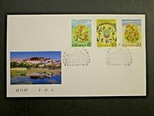 China 1985 J116 (3-1 to 3-3) First Day Cover - Z4335