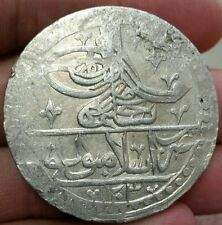 Silver Yuzluk Ottoman Empire Selim III  1789–1807 AD, 45 mm/32.11grams