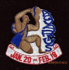 Aquarius January 20 February 18 Hat Vest Patch Pin Up Joke Gift Quilt Birthday