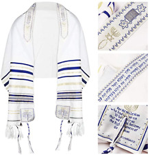 Tallit Prayer Shawl Israel Bag Jewish Made Blue Messianic New Gold 72 Jerusalem