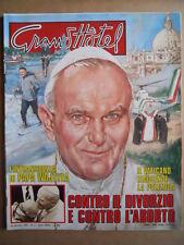 GRAND HOTEL n°4 1979 Paolo Giusti - Giovanni Paolo II  [C94]
