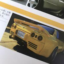 Veilside Nissan Skyline GTR GT-R R32 spoiler wing