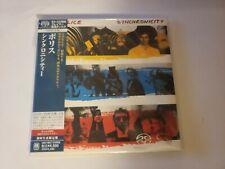 THE POLICE - SYNCHRONICITY - JAPAN MINI LP  - SACD SHM - BRAND NEW  - UIGY-9027