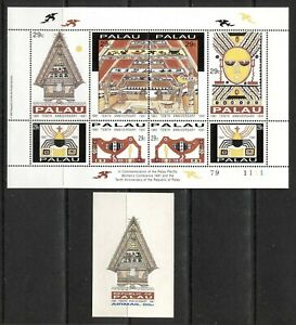 PALAU 1991, 10TH ANNIVERSARY, NATIVE SYMBOLS, Sc 293, C21, SOUV. SHEET + 1, MNH