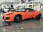 2021 LOTUS EVORA GT COUPE - ASK ABOUT OUR (SPECIAL OFFERS) 2021 LOTUS EVORA GT COUPE - ASK ABOUT OUR (SPECIAL OFFERS)