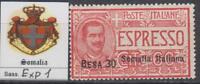 ITALY SOMALIA 1923 Express - Sass. Exp. n.1  cv 130$ MNH**